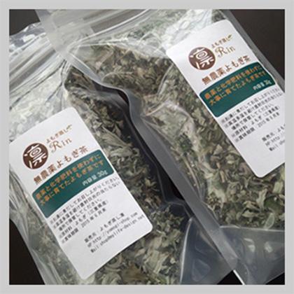 三重県産よもぎ茶(飲用)